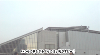 2-nichime2.jpg