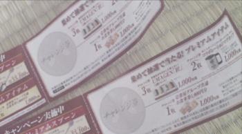 GM-Curry2.jpg