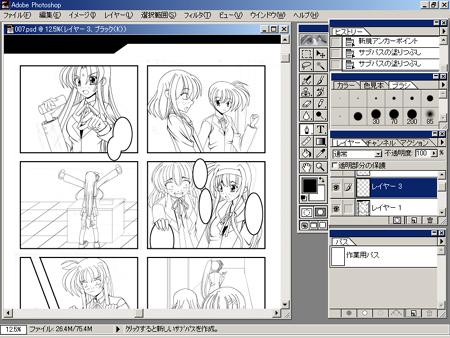 Gen-koh1_20110225211309.jpg