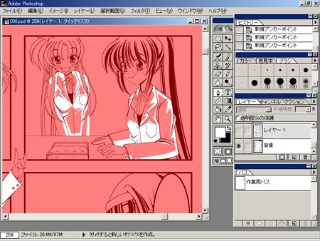 Gen-koh1_20110304222853.jpg