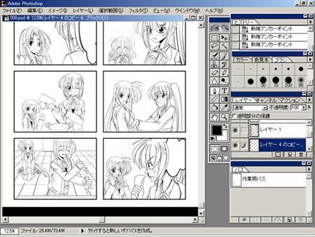 Gen-koh2_20110225211437.jpg