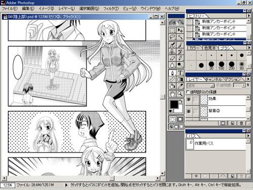 Gen-koh3.jpg