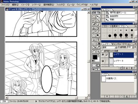 Gen-koh3_20110304223048.jpg