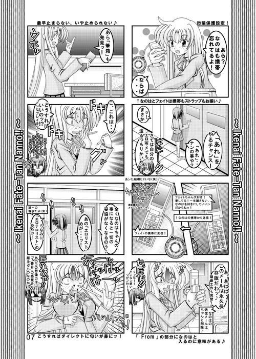 Hon-bun3.jpg