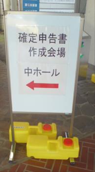 Kakutei-Shinkoku.jpg