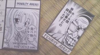 Natsu-Comi-Cut.jpg