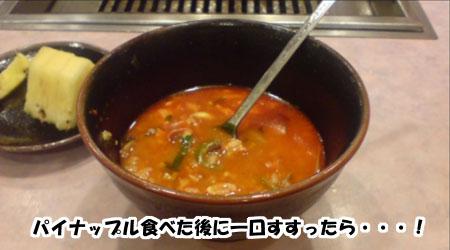 Uchi-age.jpg