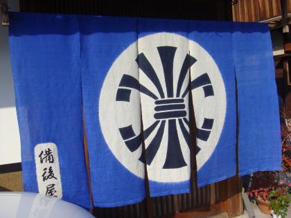 omotenashi5.jpg
