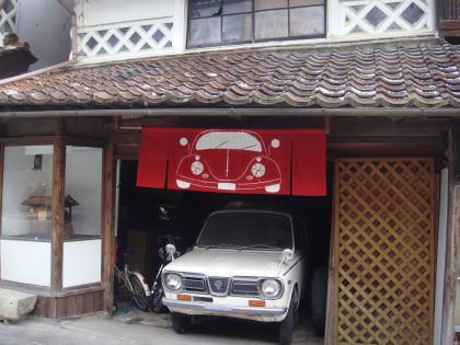omotenashi7.jpg