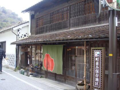omotenashi8.jpg