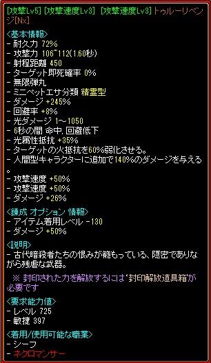 RedStone 12.08.31[00]
