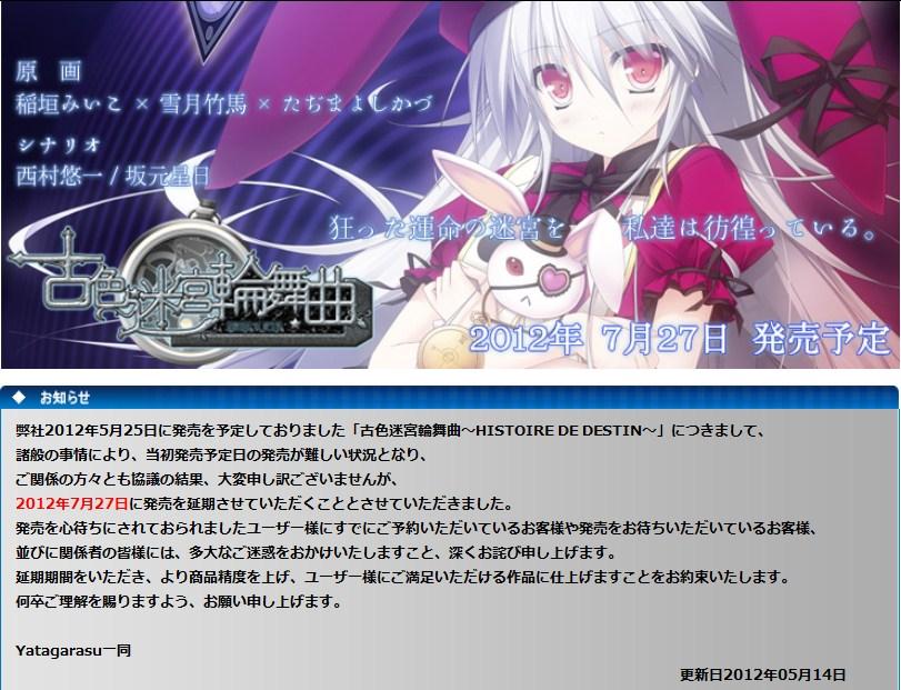 SnapCrab_NoName_2012-5-17_16-50-2_No-00.jpg