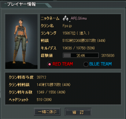 ScreenShot_113.png