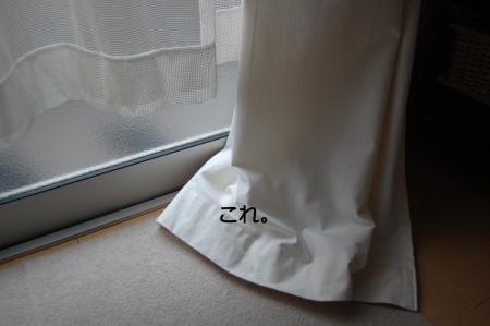 20110602カーテン_convert_20110602113219
