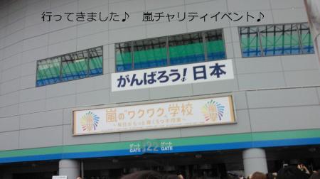 20110627_convert_20110627221029.jpg