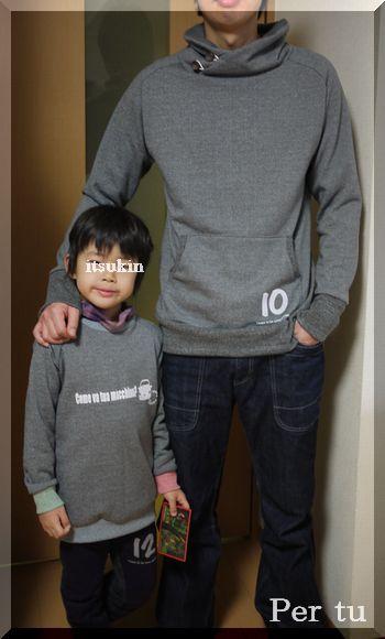 旦那君&Itsuki
