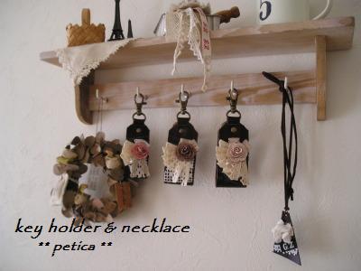 keyholder-necklace20100510.jpg
