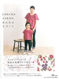 book_cs_minnano.jpg