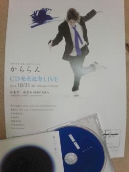 CD発売ライブ