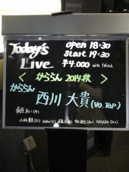 sP1560566.jpg