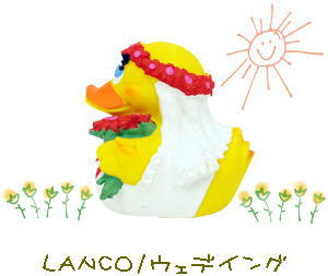 lanco1.jpg