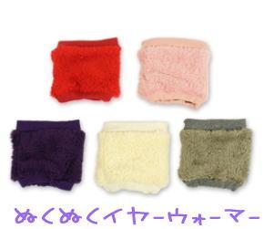 mokokinoko32.jpg