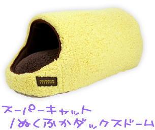 mokokinoko34.jpg