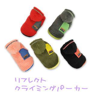 mokokinoko59.jpg