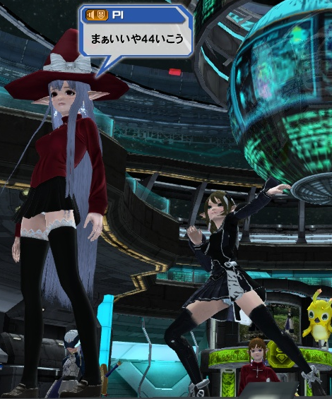 pso20131127_192544_004.png