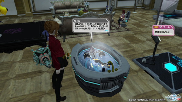 pso20131127_205817_012.png