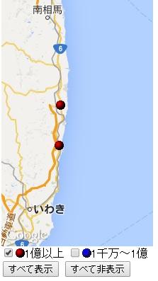 ヨウ素地図6