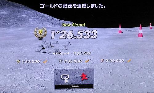 s-GT6 第2回 (1)