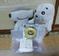 okashi-201110-2