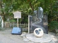 yakushijiten-4