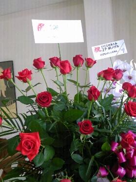 fc2blog_20120523150756672.jpg