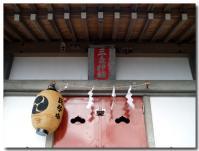 三毳神社-3-
