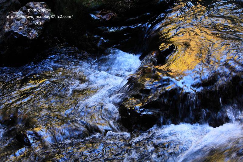 三級の滝2