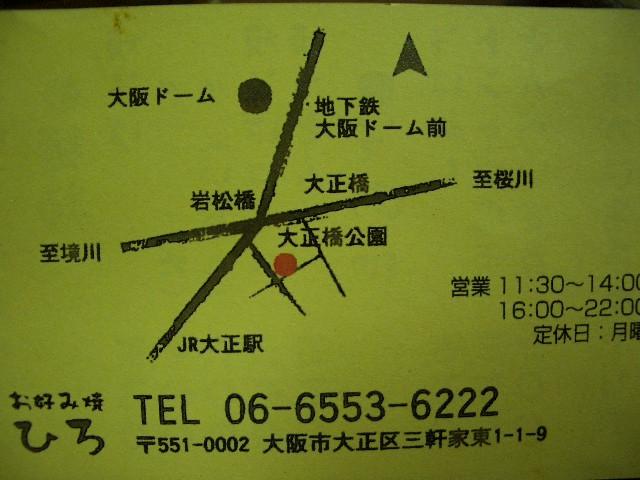 CIMG7777.jpg