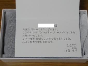 20110916-4