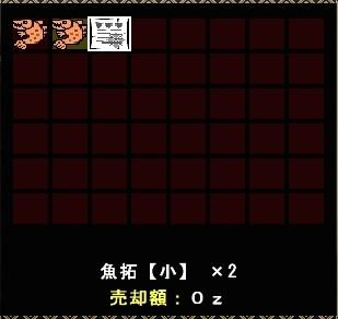 194.jpg