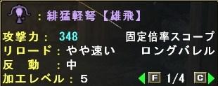 353.jpg