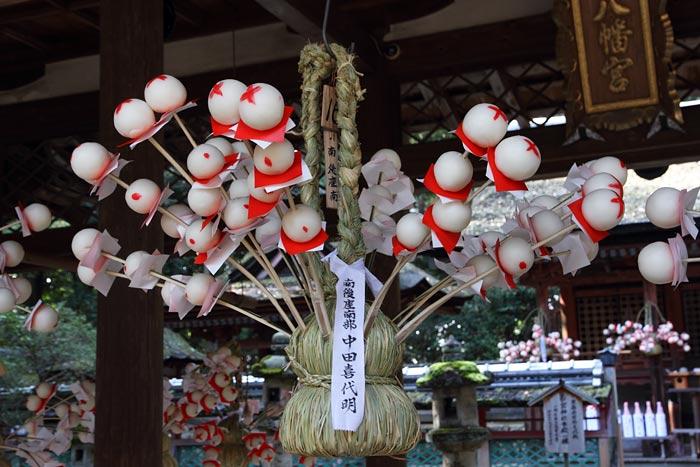相楽神社 餅花祭1