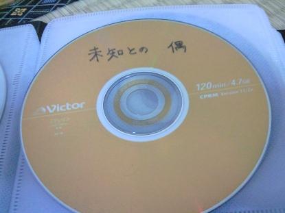 NEC_005220120121185905.jpg