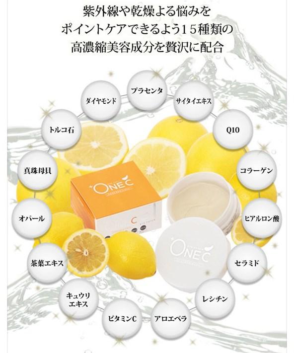 15種類の高濃縮美容成分