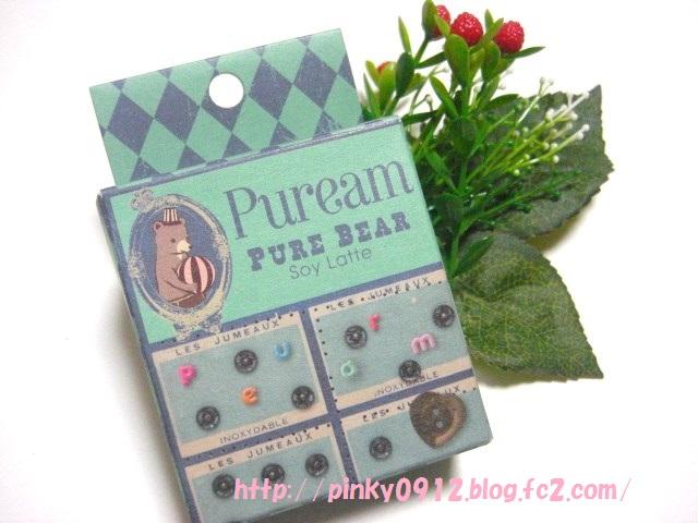 くみっきーカラコン『Puream』