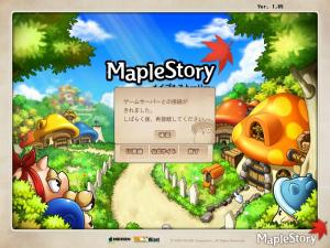 Maple100828_184220_convert_20100904174855.jpg