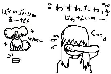 yuzu1112e.jpg