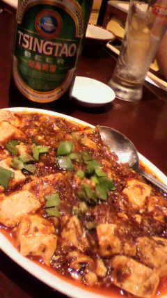 青島ビールと麻婆豆腐