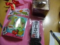 20120429 おみやげ2
