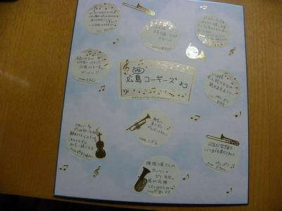 20120429 広島のおともだち2